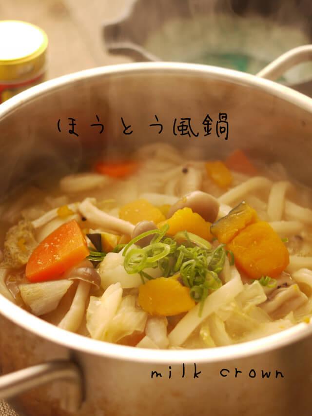 【480kcal】寒い夜は、簡単だけど栄養満点なうどんに決まり♪,ダイエット献立レシピ